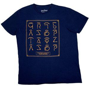 Harry Potter T-Shirt Graphic Wand Motions S/S Crew
